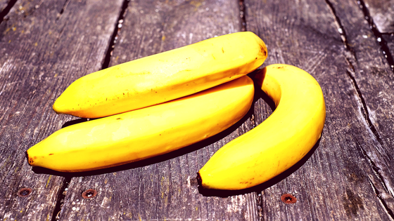 Why Are Bananas Bad for Performing? Find Out Here!